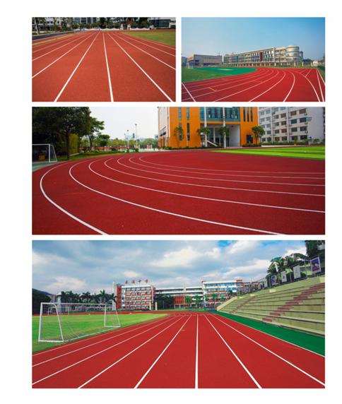 塑胶跑道bwin体育app